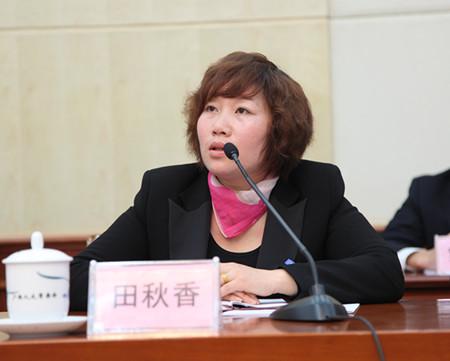 自治区人大代表、百色华润希望小镇农民专业合作社总社理事田秋香发言
