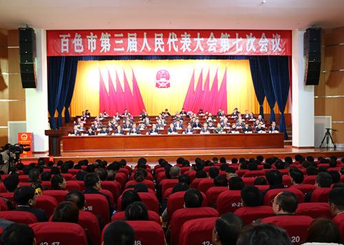 姚美兰,阙建林,杨明刚,黄小宁,黄林,     方立斯,农弘等在主席台前排图片