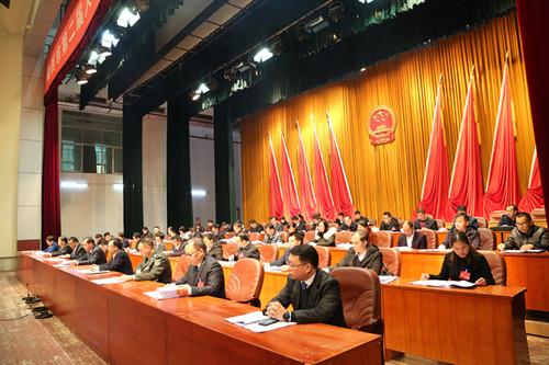 靖西市第二届人民代表大会第四次会议主席团举行第一次会议