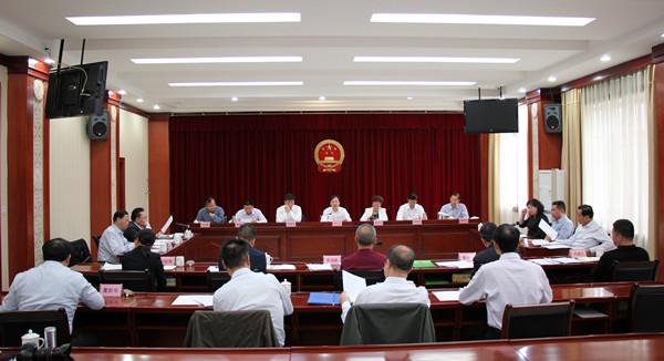 市人大常委会召开党组会议