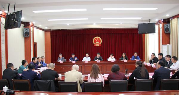 市人大常委会召开全市营商环境和民营经济发展情况专题调研企业代表座谈会