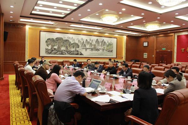 市人大常委会召开专家评审会