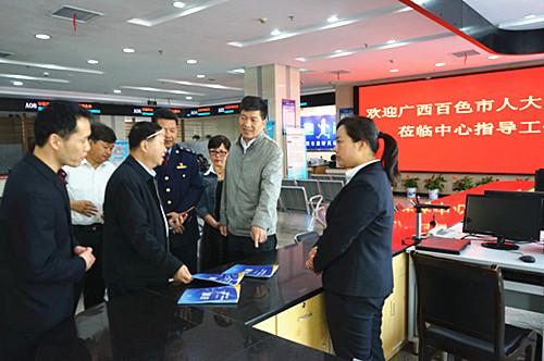阙建林副主任到岳阳市政务服务中心考察学习