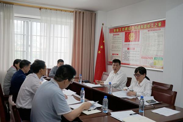 阙建林副主任组织召开财经委和选联委工作会议