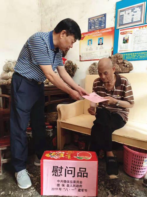 """何昌义副主任到巴头乡开展""""八·一"""" 慰问活动"""