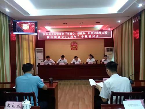 黄 波副主任参加专题研讨会