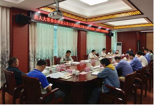 凌云县人大常委会调研组到县人民检察院开展公益诉讼检察工作专题调研