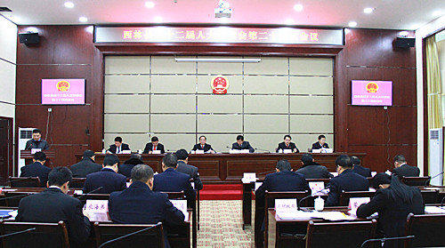 西林县第十二届人大常委会召开第二十四次会议