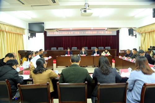 市人大常委会调研组到平果县开展关于右江河水质保护立法调研工作