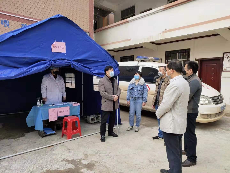 何昌义副主任检查乡镇卫生院疫情防控工作