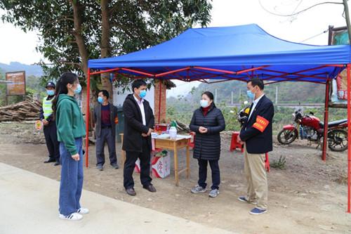 文燕副主任到汪甸瑶族乡检查指导疫情防控工作