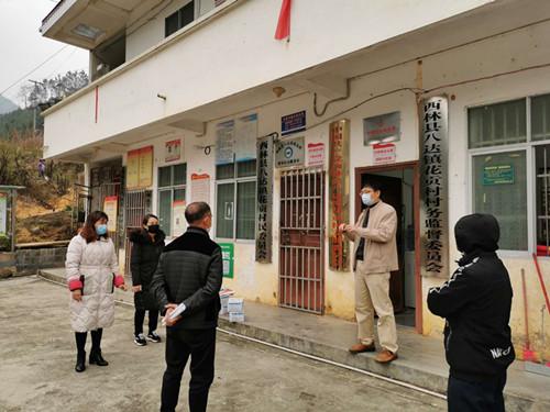 黄少能副主任到八达镇红星村等四个村指导开展复工复产工作
