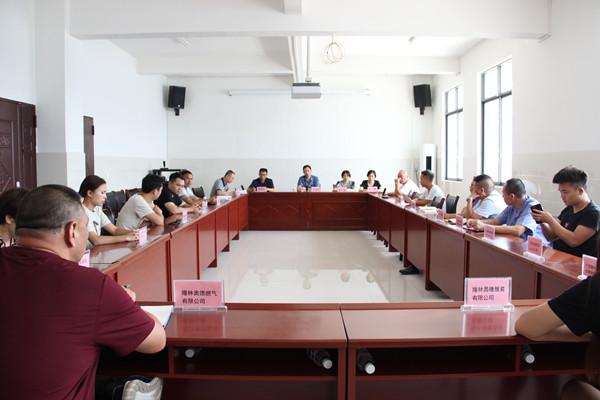 卢吉方率队调研自治县财源建设和优化营商环境工作情况