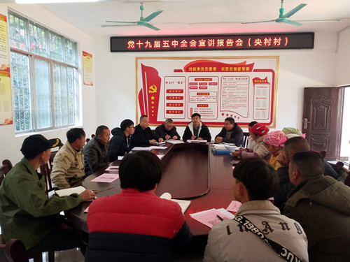 王自顺到基层宣讲党的十九届五中全会精神