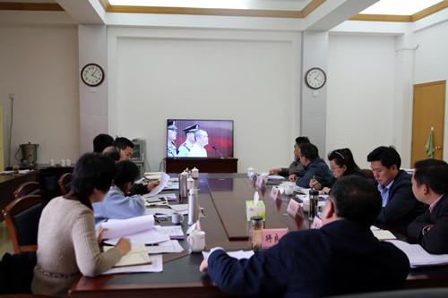 凌云县人大常委会党组召开2020年度民主生活会典型事例分析会