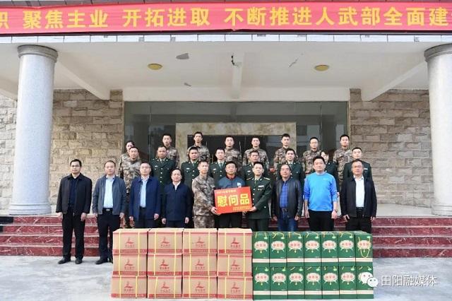韦正业率区四家班子开展2021年春节前慰问活动