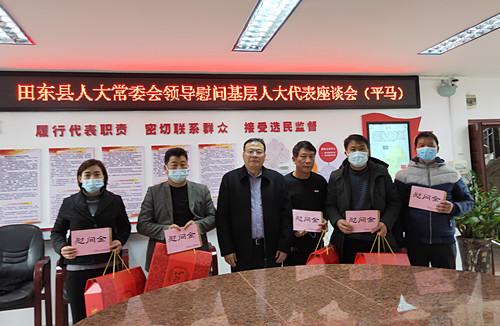 周智华开展走访慰问基层市、县人大代表活动