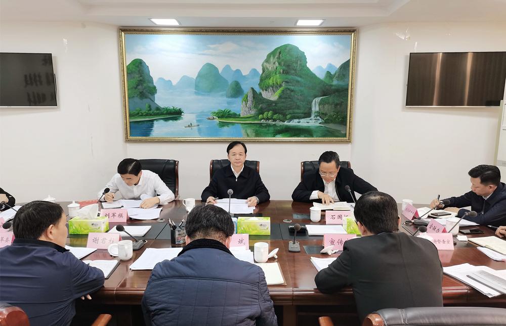 百色试验区建设指挥部召开工作会议
