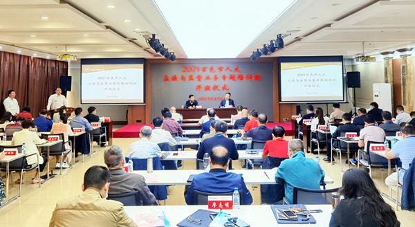 百色市人大常委会举办2021年立法与监督专题培训班
