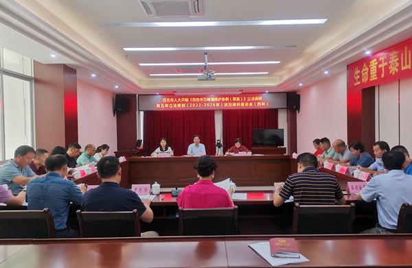 市人大调研组到西林县召开《百色市万峰湖保护条例(草案)》立法调研和五年立法规划(2022-2026年)项目调研座谈会