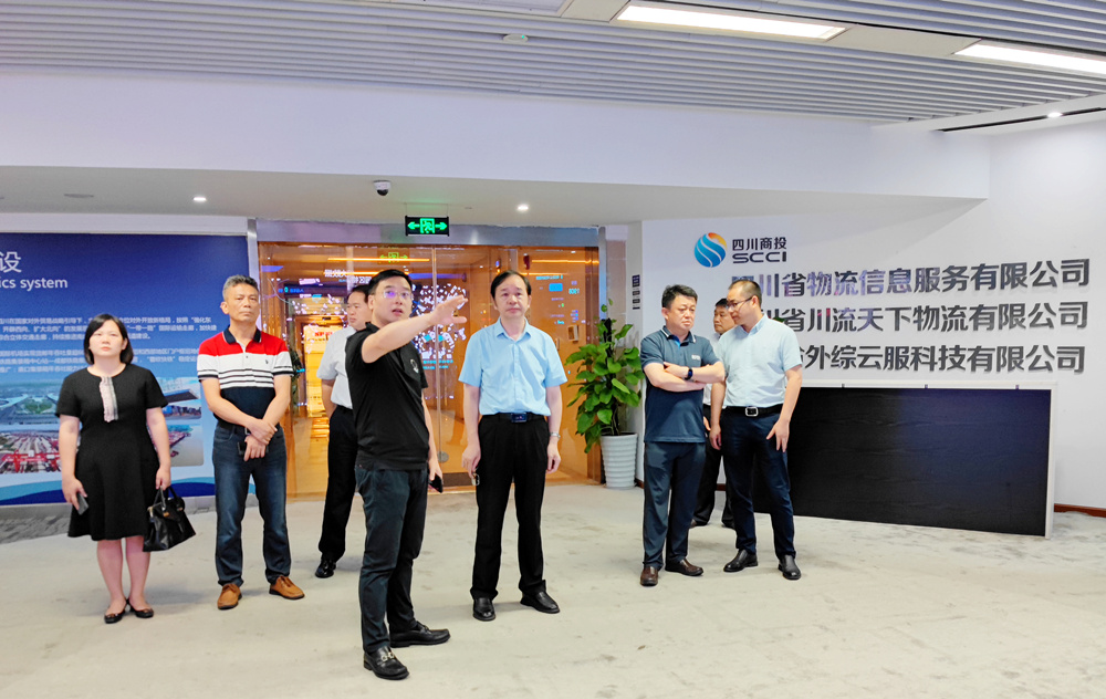 周武红率队到四川省开展项目考察活动