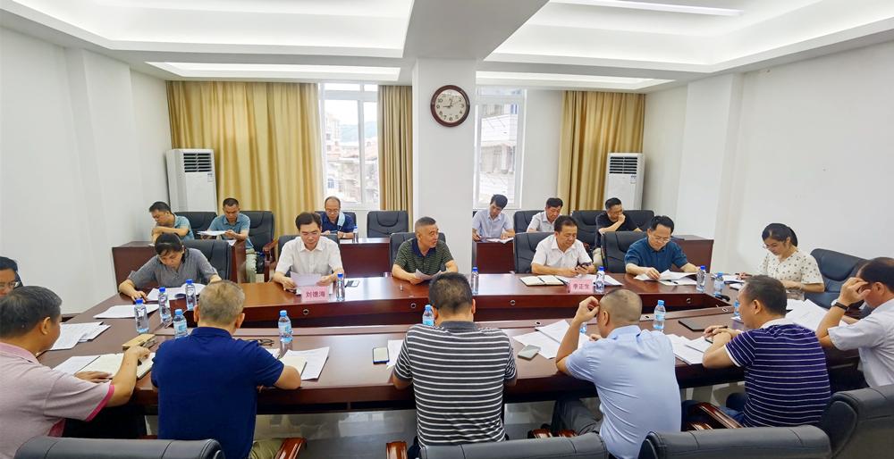 市人大常委会召开《百色市万峰湖保护条例(草案)》专题工作协调会
