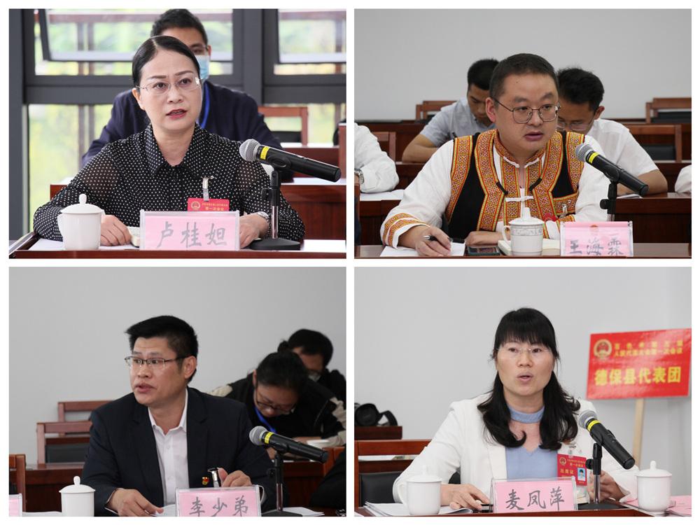 市人大常委会组织人大代表学习中央人大工作会议精神